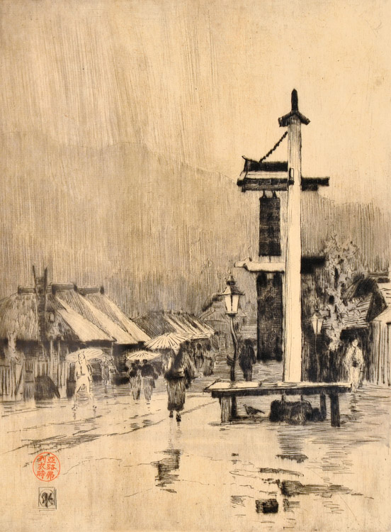 A Wet Day at Hakone - Etching (KETKM: 480)